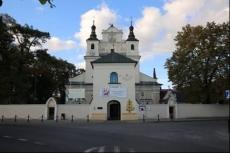 Kościół św. Jana Chrzciciela w Janowie Lubelskim