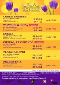 "Repertuar ""Kina Starówka"" w Sandomierzu 15.03-04.04.2019"