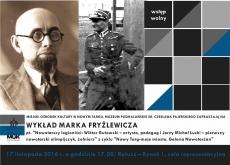 Kolejny wykład Marka Fryźlewicza