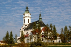 Kolegiata św. Michała Archanioła
