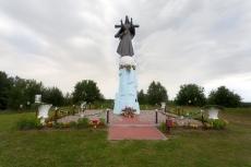 Statua Matki Bożej Królowej Świata