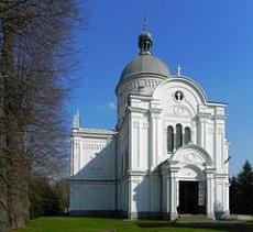 Cerkiew św. Eliasza w Nowym Siole