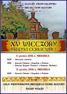 Wieczory Muzyki Cerkiewnej