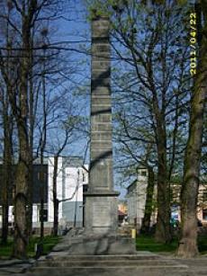 Pomnik Tadeusza Kościuszki w Janowie Lubelskim