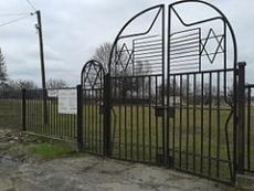 Cmentarz żydowski w Hrubieszowie