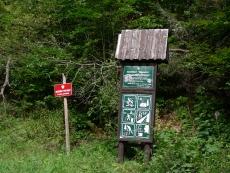 Rezerwat Żebracze