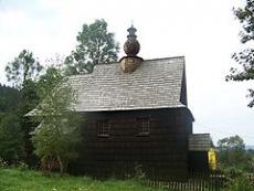 Cerkiew w Żłobku