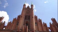 Kościół św. Michała Archanioła w Świebodzinie