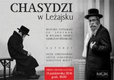 Wystawa fotografii ze spotkań w rocznicę śmierci Elimelecha Weissbluma